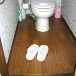 ●トイレ・洗面所
