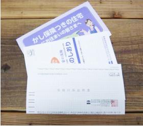 瑕疵担保責任保険(JIO)